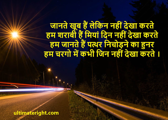2021 latest heart touching status true life lines in hindi
