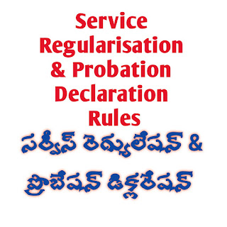 SERVICE REGULARISATION and PROBATION Probation declaration rules in AP Service regularization Rules Probationer regularized meaning Probation declaration order Probation period rules in Central Government telangana state and AP State subordinate service rules, 1996 pdf Probation period for State Government employees