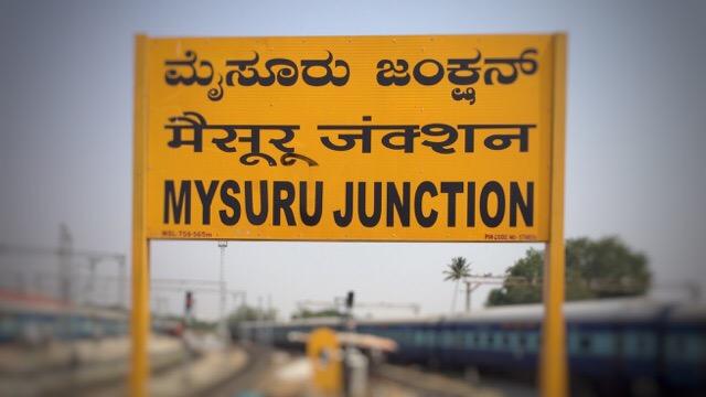 Mysore, top destination to practice yoga in India