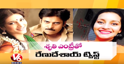 Pawan Kalyan And Shruti Haasan Team Up For Second Time  Fans Worried  Tollywood Gossips