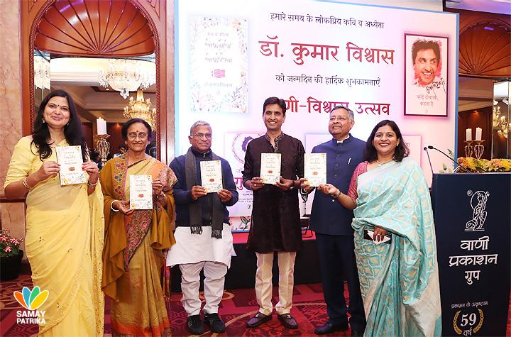 वाणी प्रकाशन ग्रुप से प्रकाशित होंगी कुमार विश्वास की किताबें