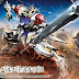 HG 1/144 Gundam Barbatos Lupus- Release Info, Box Art and Official Images