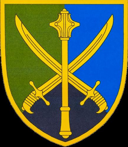 емблема Командування об'єднаних сил