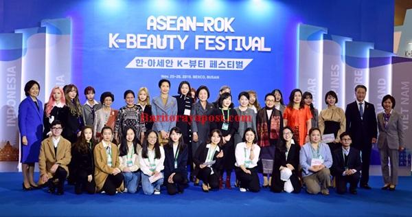 Ibu Negara Kunjungi K-Beauty Festival BEXCO