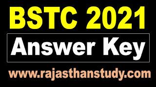 bstc-2021-answer-key