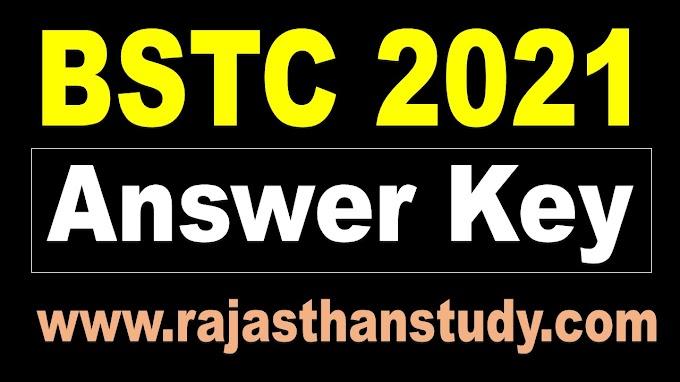 BSTC 2021 Answer Key