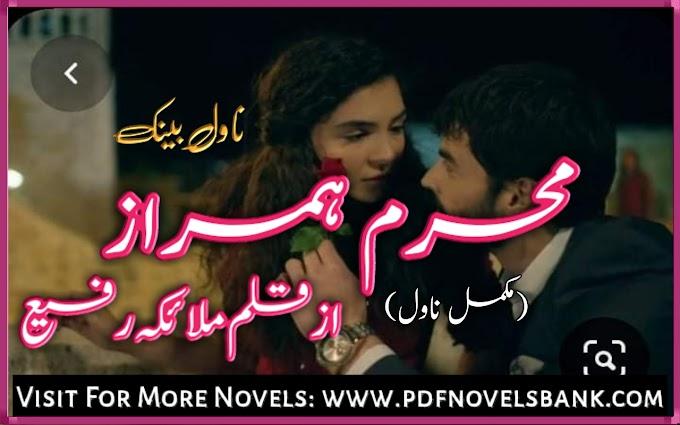 Mehram Humraaz Novel by Malayeka Rafi Complete Pdf