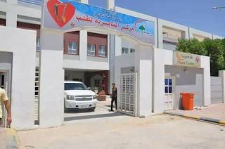 مركز الناصرية للقلب يستقبل 1260 مراجعا خلال شهر تشرين الاول