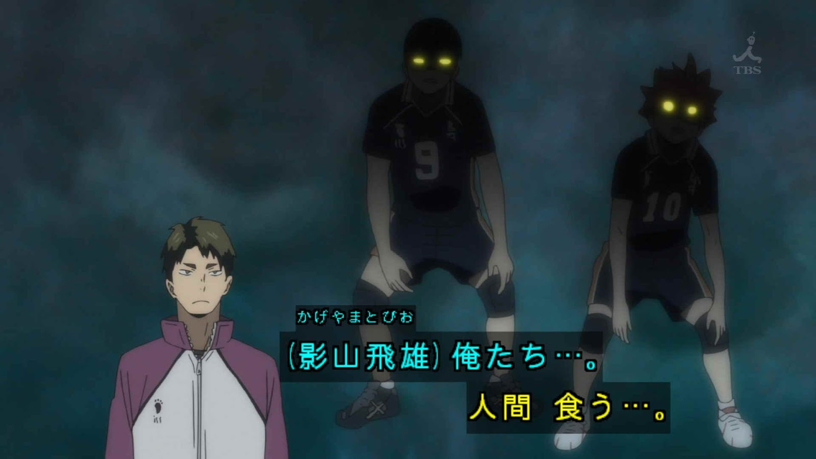 Haikyuu!! Season 4 - Episode 3