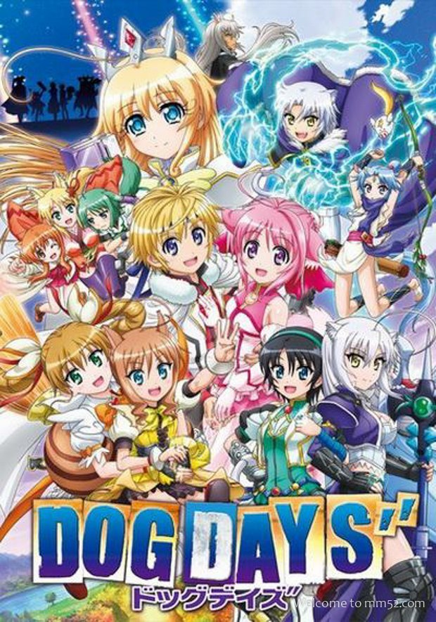 Dog Days SS3 ด็อก เดย์ ภาค3 ตอนที่ 1-12 ซับไทย [จบ]