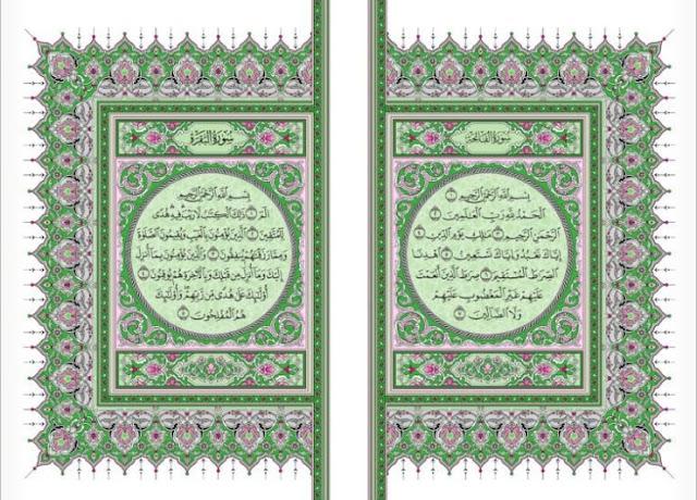 القرآن الكريم - مصحف المدينة المنورة الأخضر