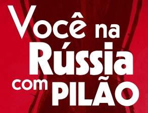 Cadastrar Promoção Café Pilão 2018 Você Na Rússia Pilão