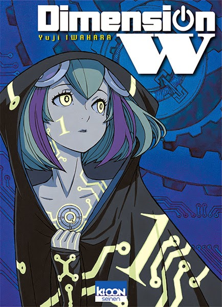 Dimension W - Yūji Iwahara 岩原 裕二