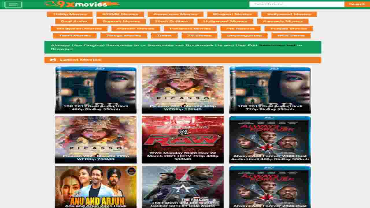 9xmovies tube 2021 - HD Movies Download, Bollywood, Hollywood Dual Audio Movies - Bhojpuri Guru