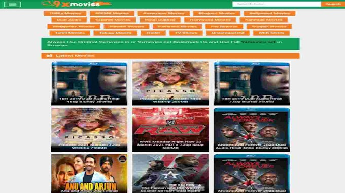 9xmovies tube 2021 - HD Movies Download, Bollywood, Hollywood Dual Audio Movies - Bhojpuri Guru