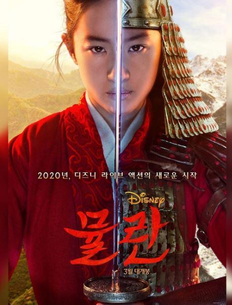Review Film Mulan Cerita Legenda Dari Tionghoa Nyi Penengah Dewanti