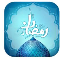 Ramadan Calendar App 2021