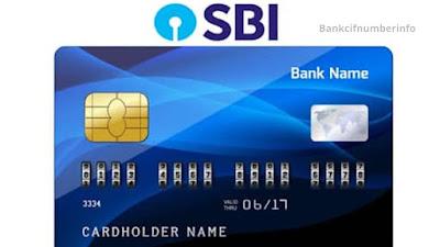 Regenerate SBI credit card PIN - Mobile app