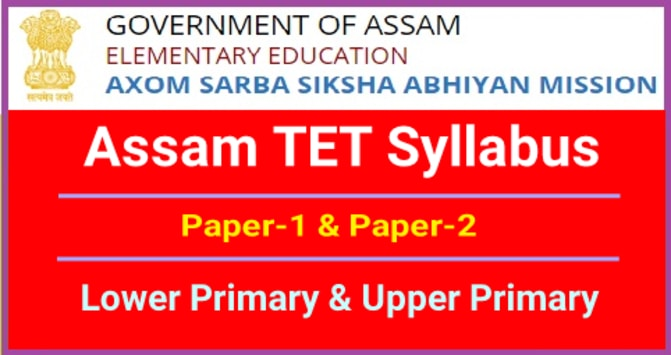 Assam TET Syllabus for Lower Primary