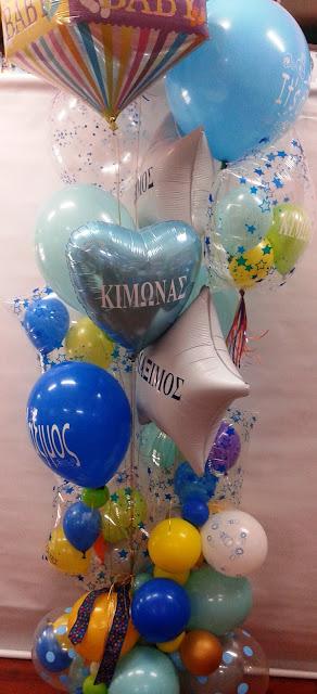 boho style balloons