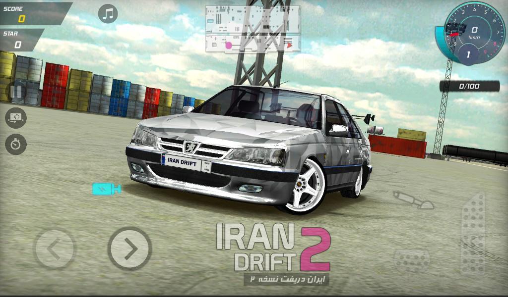 Iran Drift 2 Para Hileli APK v2.8