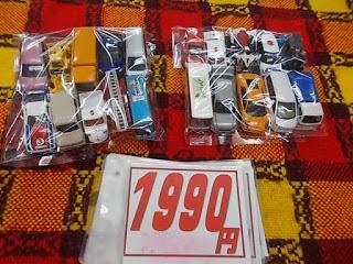トミカセット 1990円 セレナ ゴミ収集車