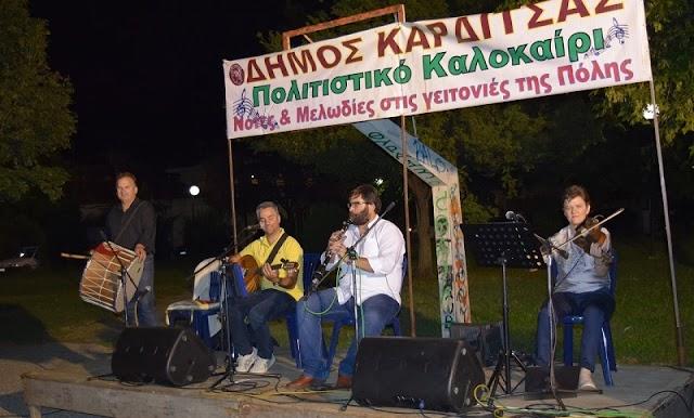 Καλοκαιρινά βράδια με νότες και μελωδίες στις γειτονιές της Καρδίτσας