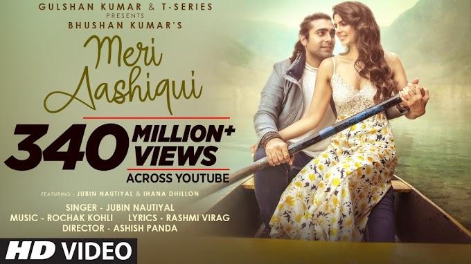 Meri Aashiqui Song|Lyrics Video Song| Rochak Kohli Feat. Jubin Nautiyal | Ihana D | Shree Anwar Sagar | Bhushan Kumar