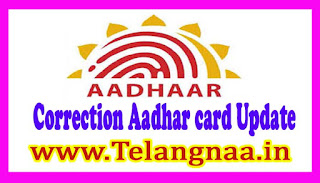 Aadhaar Card Online Correction Aadhar card Update