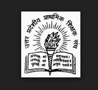 समस्याओं को लेकर बीएसए से मिला प्राथमिक शिक्षक संघ | #NayaSaveraNetwork