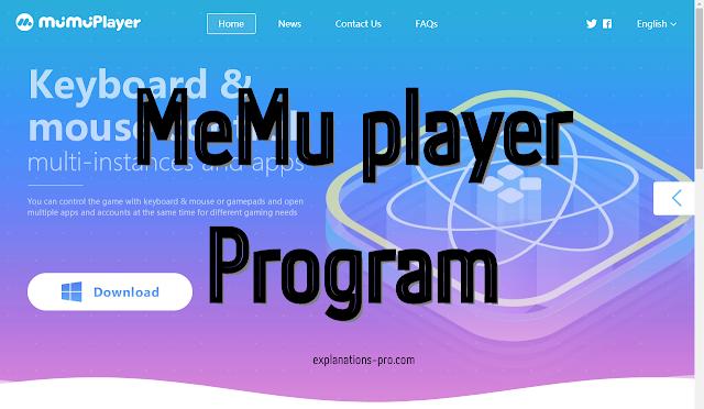 MeMu player Program
