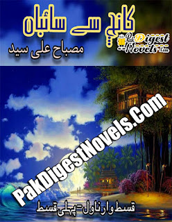 Kaanch Se Saiybaan Episode 1 By Misbah Ali Syed