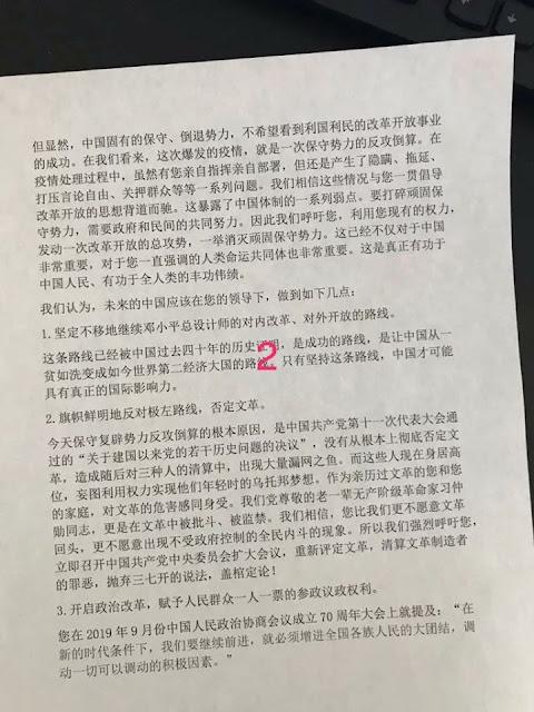 Jack Ma, Liễu Truyện Chí gửi thư lên ông Tập kêu gọi thả Nhậm Chí Cường?