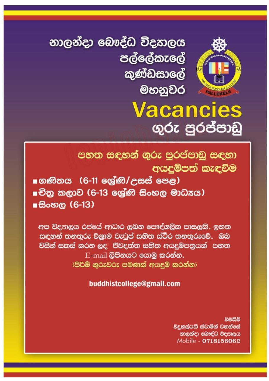 Teaching Vacancies – Nalanda Buddhist College