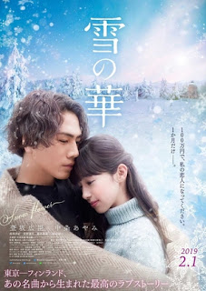 Snow Flower (2019) Subtitle Indonsia Full Movie