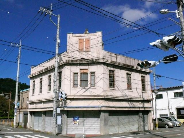富士みち 看板建築