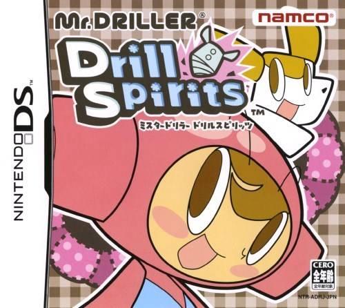 Mr. Driller: Drill Spirits (J) (Trashman)
