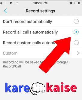 phone-me-all-calls-record-kaise-kare
