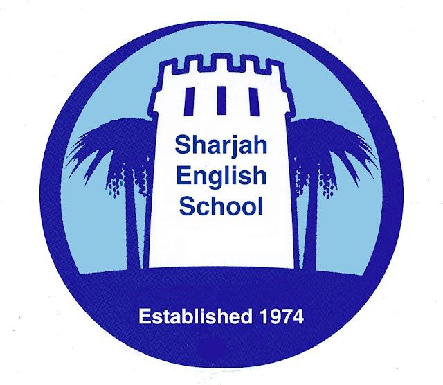 وزارة التعليم البريطانية: مدرسة الشارقة الإنجليزية تعتمد أعلى معايير التميّز الأكاديمي