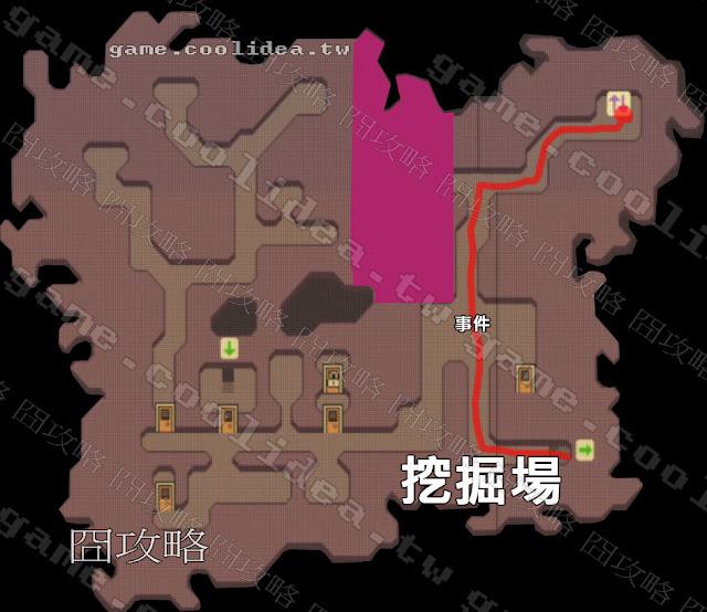 挖掘場往禁地地圖