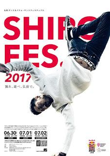 Shiro Fes 2017 poster Hirosaki University Castle Park 弘前市 弘前城 弘前公園 弘前大学