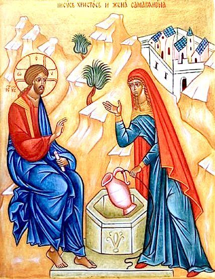 Иисус и Самаряныня. Современная икона.
