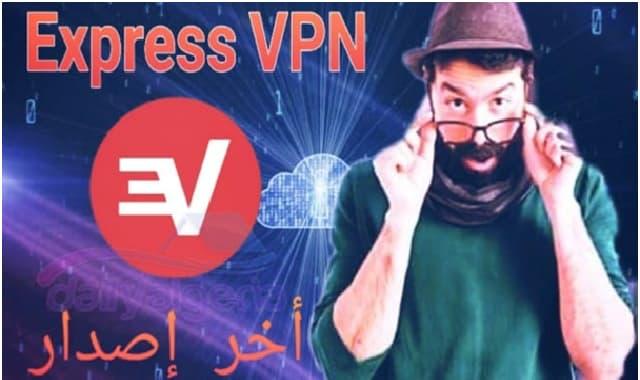 تحميل Express VPN 2019 أسرع VPN على الكمبيوتر الشخصي