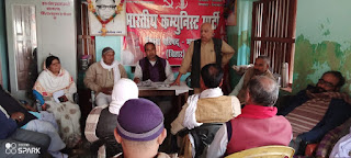 cpi-madhubani-meeting