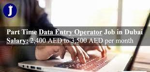 Data Entry Operator Job in Dubai, UAE | Salary AED 3501-4000