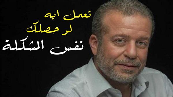 تعرف ع الإجراءات القانوية لتحرير محضر سب و قذف علي وسائل التواصل الاجتماعي