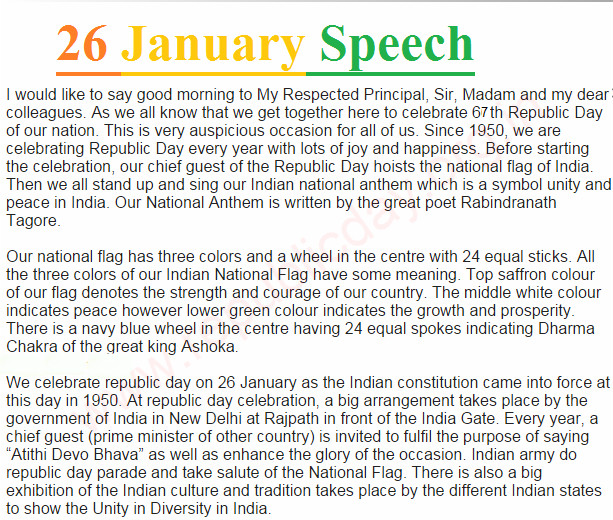 Republic Day Essay for Students Kids Childs