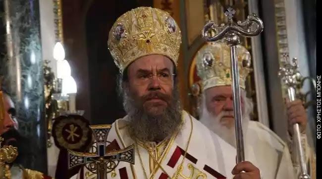 Ιερισσού: Ύβρις έναντι του Θεού η απαγόρευση αγιασμού των υδάτων – Η απόφαση προσβάλλει την Εκκλησία