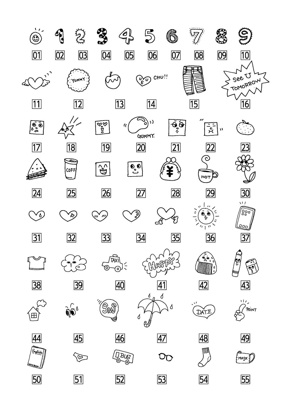 デコ文字とプチイラストの書き方見本と素材 - diy集客tips | 店頭販促pop
