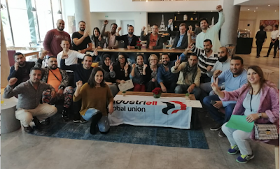 профсоюзное обучение в марокко декабрь 2019